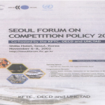 5. KFTC, OECD, and UNCTAD Forum on Competition Policy, Seoul, 2002